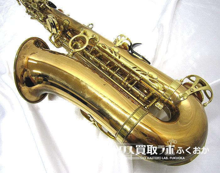 ヤナギサワ A-902 Special 中古 アルトサックス ブロンズ管体 00237137の外観3