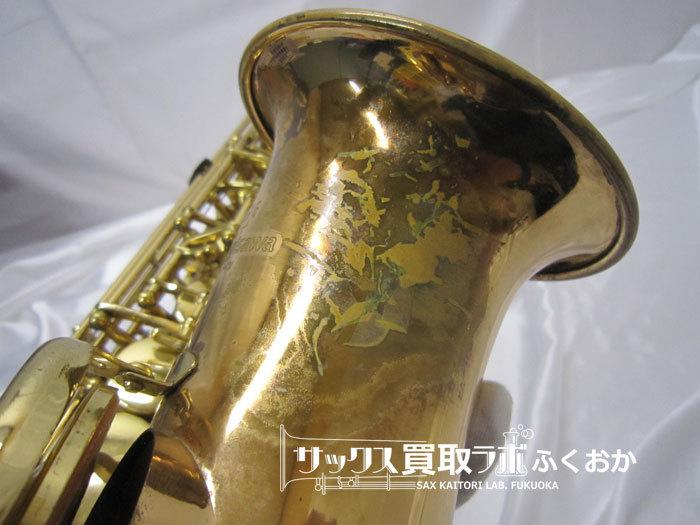 ヤナギサワ A-902 Special 中古 アルトサックス ブロンズ管体 00237137の外観5