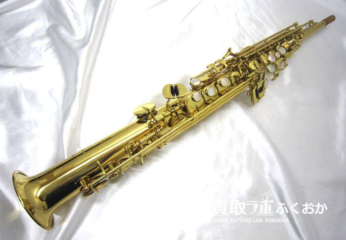YANAGISAWA ヤナギサワ S-901Ⅱ 中古 ソプラノサックス 00245684の外観1