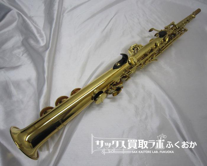 YANAGISAWA ヤナギサワ S-901Ⅱ 中古 ソプラノサックス 00245684の外観2