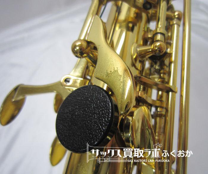 YANAGISAWA ヤナギサワ S-901Ⅱ 中古 ソプラノサックス 00245684の外観6