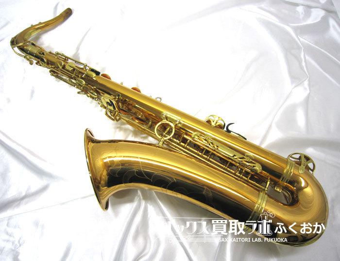 YANAGISAWA ヤナギサワ 中古テナーサックス T-902 ブロンズブラス管体4