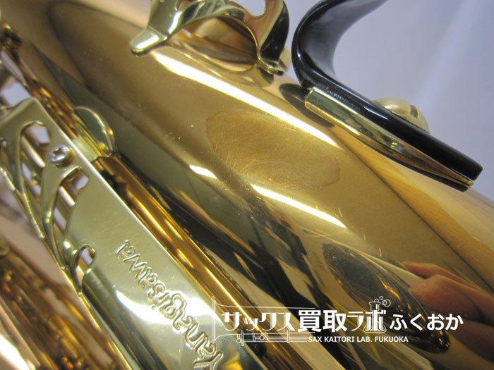 YANAGISAWA ヤナギサワ 中古テナーサックス T-902 ブロンズブラス管体9