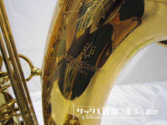 ヤナギサワ 中古テナーサックス T-992 ブロンズブラス管体 ヘヴィータイプ 00311331のロゴ部分です。