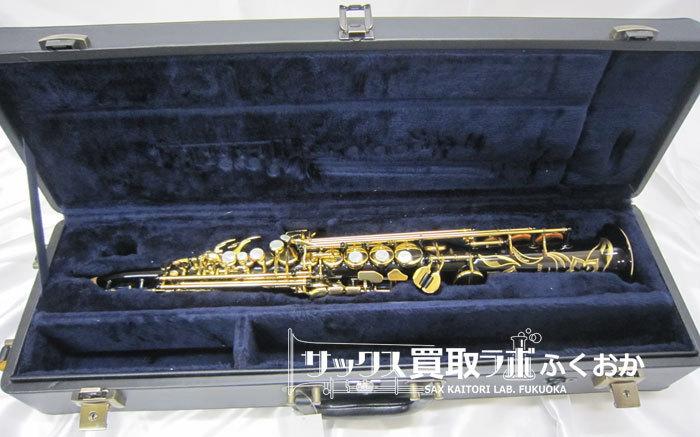 YAMAHA ヤマハ 中古ソプラノサックス YSS-82ZRB ブラックラッカー仕上げ 003426
