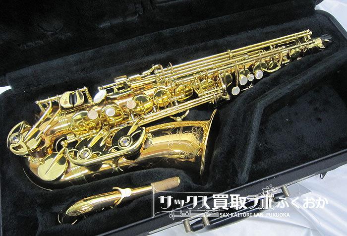 ヤナギサワ A-WO20 中古 アルトサックス ブロンズブラス製 ヘヴィー仕様 00344949