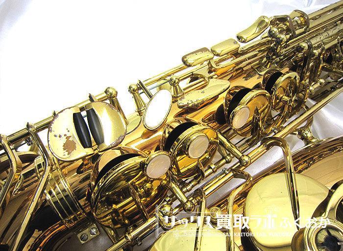 ヤナギサワ A-WO20 中古 アルトサックス ブロンズブラス製 ヘヴィー仕様 00344949の外観3