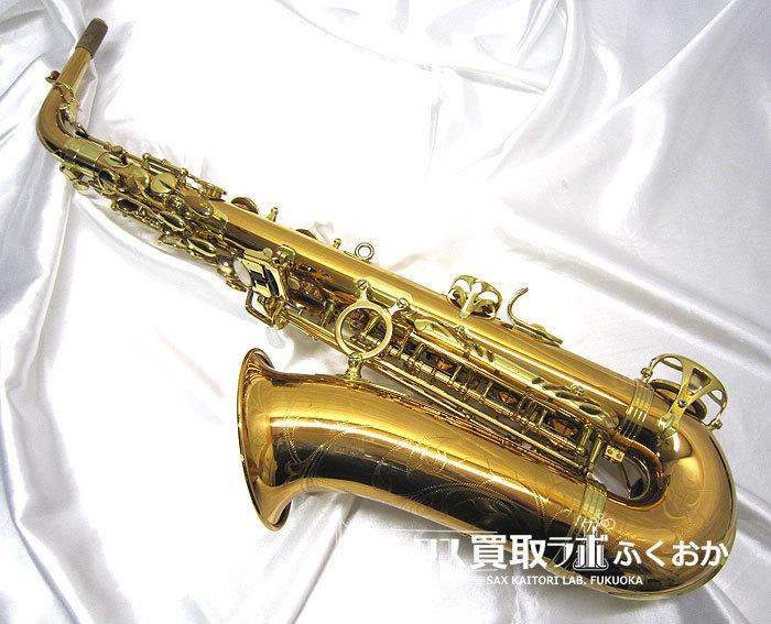 ヤナギサワ A-WO20 中古 アルトサックス ブロンズブラス製 ヘヴィー仕様 00344949の外観6