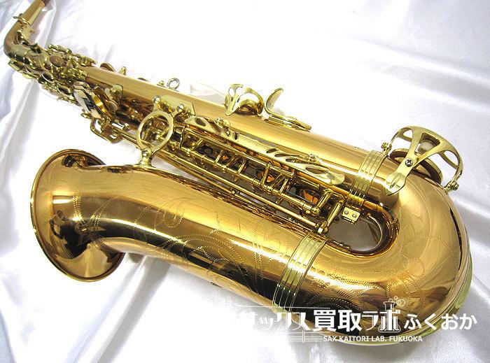 ヤナギサワ A-WO20 中古 アルトサックス ブロンズブラス製 ヘヴィー仕様 00344949の外観7