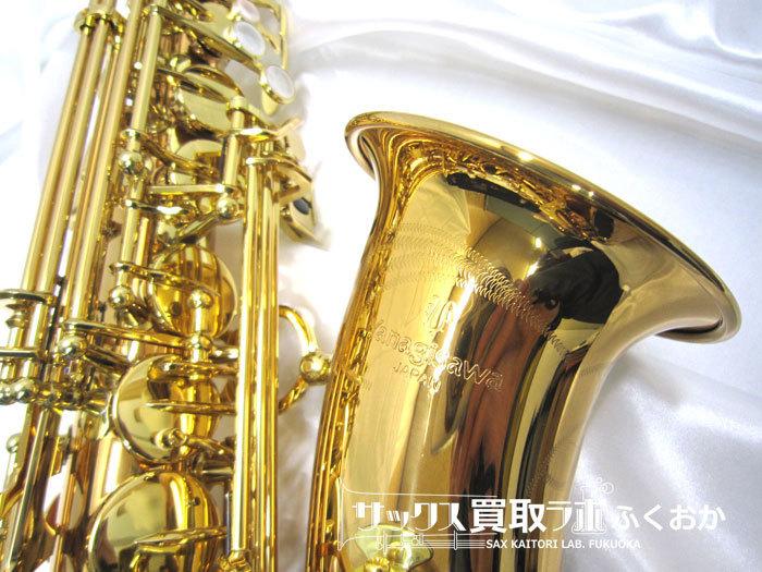 ヤナギサワ 中古アルトサックス A-WO2 ブロンズブラス製 00371547のロゴ部分です。
