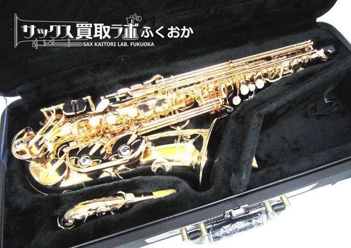 ヤナギサワ 中古アルトサックス A-WO20 PGP ブロンズブラス製 ピンクゴールド 00377572