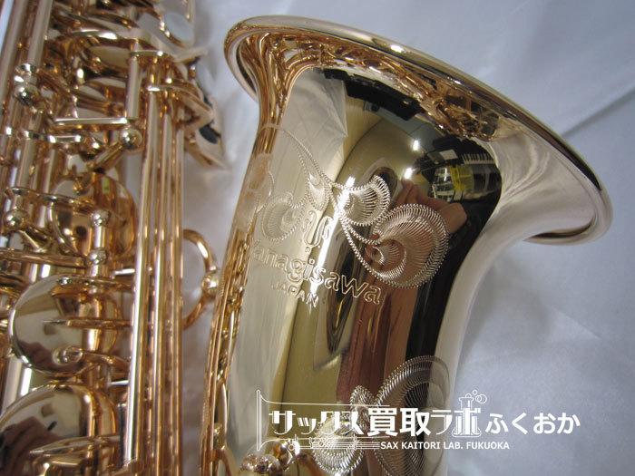 YANAGISAWA ヤナギサワ 中古アルト・サックスのロゴ部分です。
