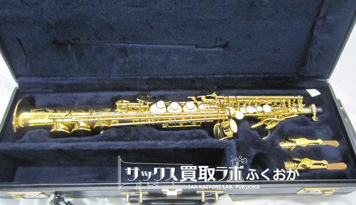 YAMAHA ヤマハ YSS-875EX ソプラノサックス 006633