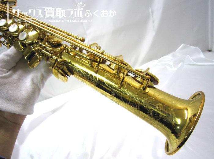 YAMAHA ヤマハ YSS-875EX 中古ソプラノサックス
