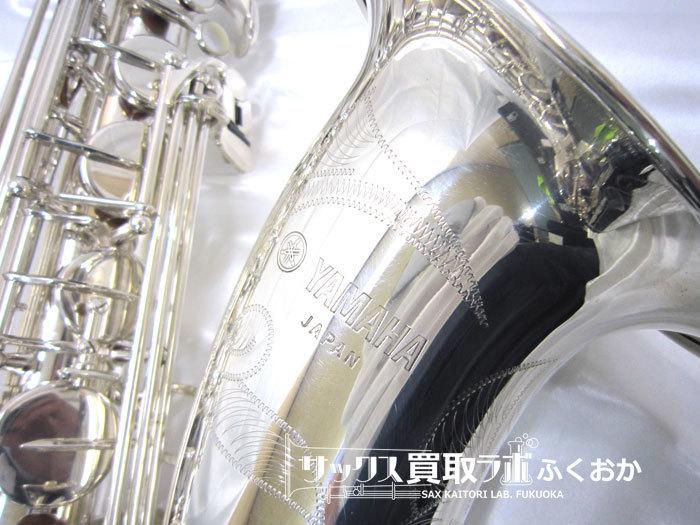 ヤマハ YTS-62S 中古 テナーサックス SP管体 021041のロゴ部分です。
