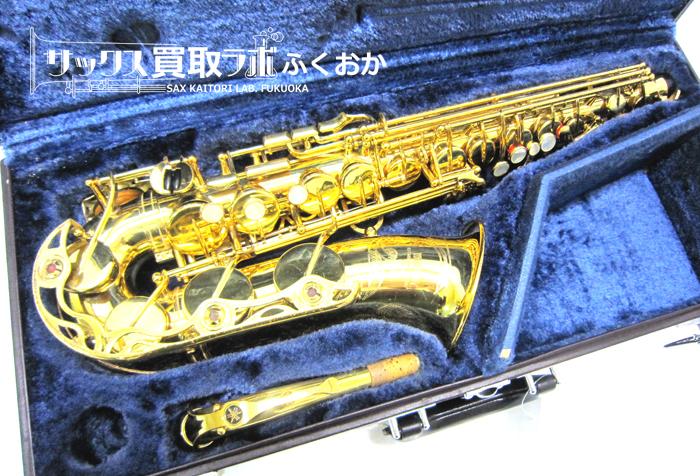 YAMAHA ヤマハ 中古アルトサックス 『YAS-62 初期モデル』 053086