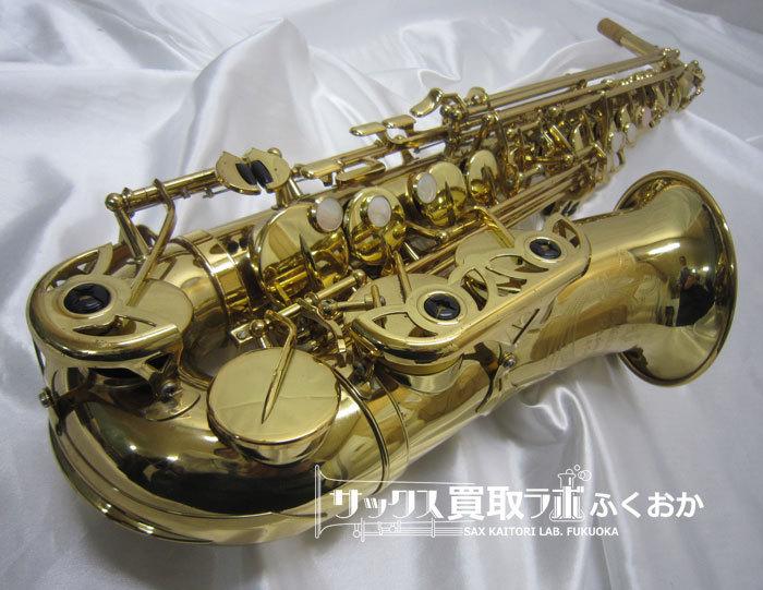 YANAGISAWA ヤナギサワ 中古・アルトサックス A-50 Prima 135554の外観3