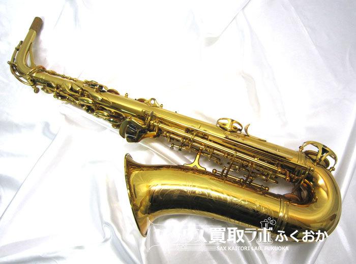 SML キング・マリゴー美品 中古 アルトサックスの外観4