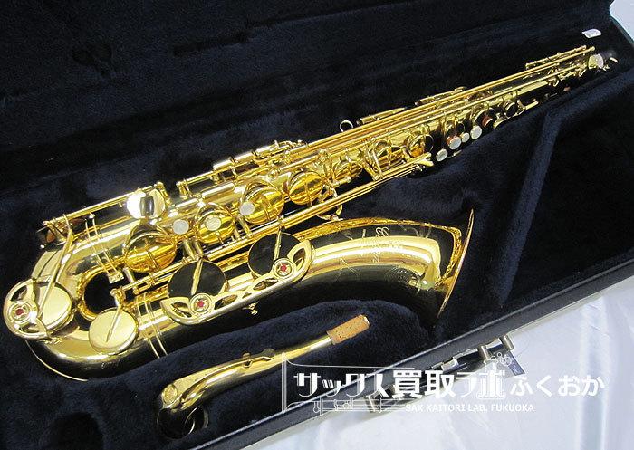 ヤマハ YTS-82Z 中古 テナーサックス G1ネック  311982