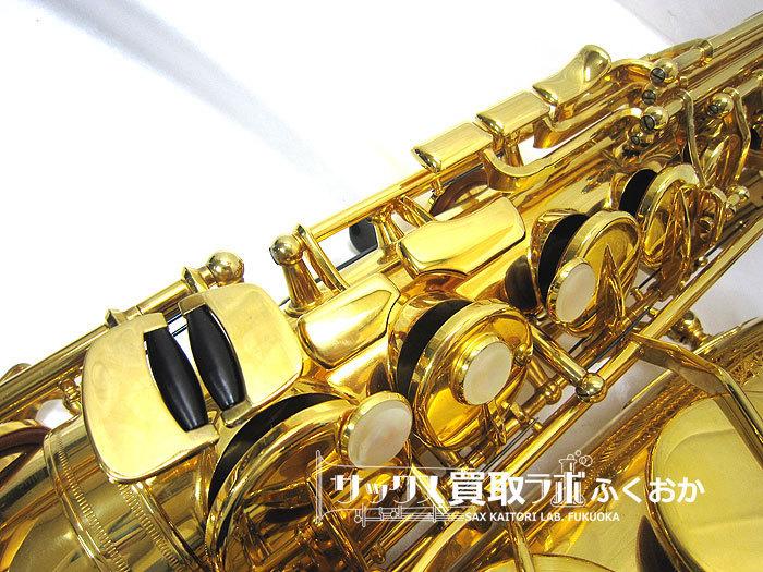 ヤマハ YAS-875G 中古 アルトサックス 金メッキ仕上げ G1ネック 超美品 C76172の外観2