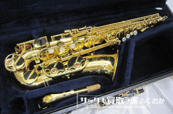 YAMAHA ヤマハ 中古アルトサックス YAS-875EX G1ネック E31042