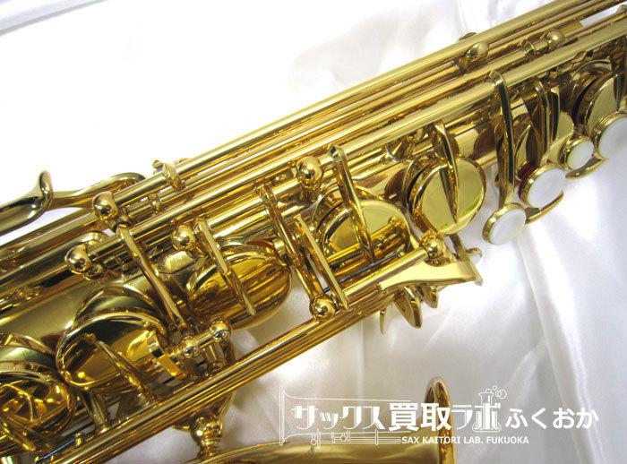 ヤマハ 中古アルト・サックス YAS-875EX G1ネック E31042の外観8