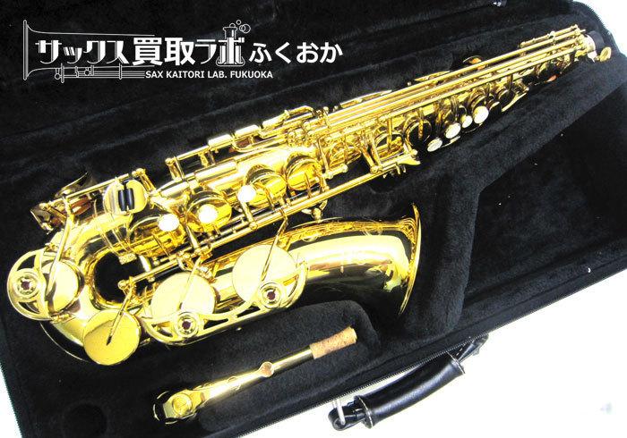 YAMAHA ヤマハ アルトサックス YAS-62LSE 島村楽器限定モデル カスタムE1ネック E50023