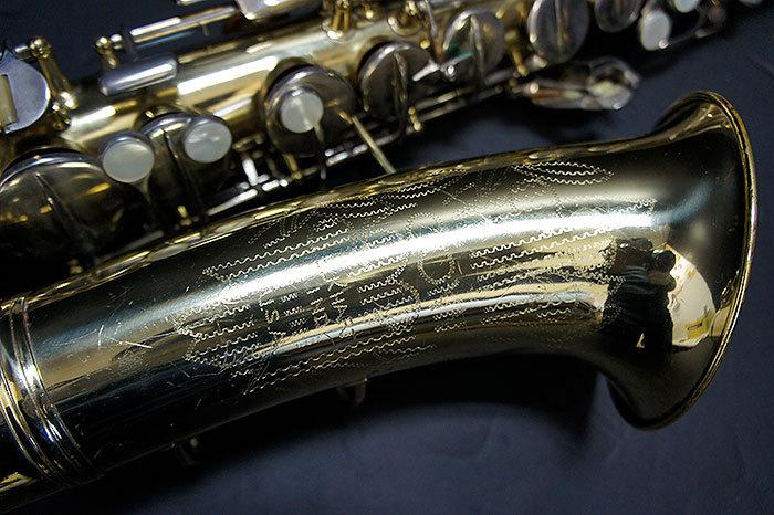 C.G.Conn コーン 6M 中古アルトサックス ★演奏可 E63725のロゴ部分です。