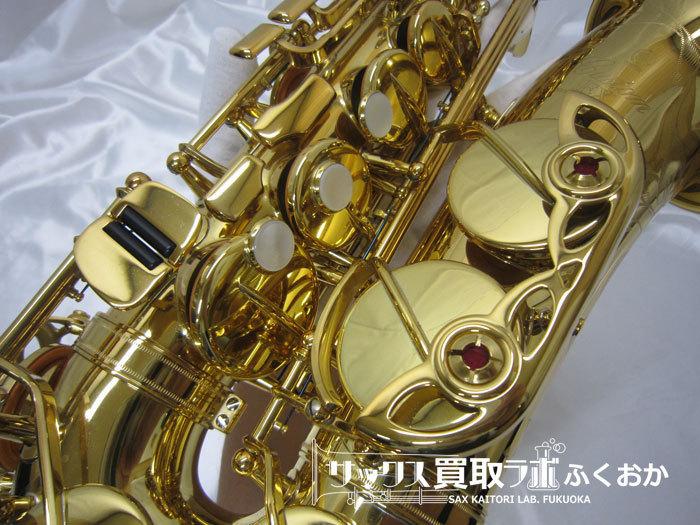 YAMAHA ヤマハ YAS-875EX 中古アルト・サックス E80364の外観3