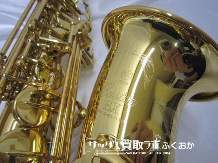 YAMAHA ヤマハ YAS-875EX 中古アルトサックス E80364のロゴ部分です。