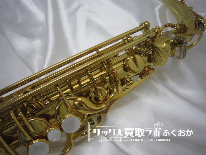 YAMAHA ヤマハ YAS-875EX 中古アルト・サックス E80364の外観4