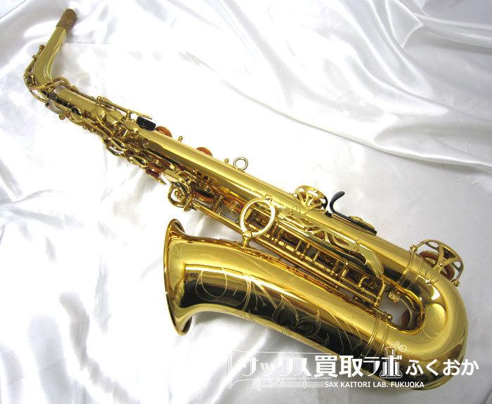 YAMAHA ヤマハ YAS-875EX 中古アルト・サックス E80364の外観5