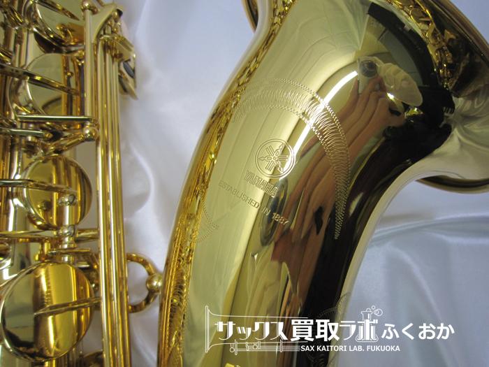 YAMAHA ヤマハ 中古テナーサックス YTS-62 『62ネック 現行モデル』 E84808のロゴ部分です。