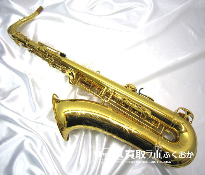 YAMAHA ヤマハ 中古テナーサックス YTS-62 62ネック 現行モデル E84808の外観5