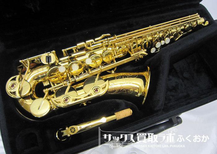 YAMAHA ヤマハ 中古アルトサックス YAS-475 J66716