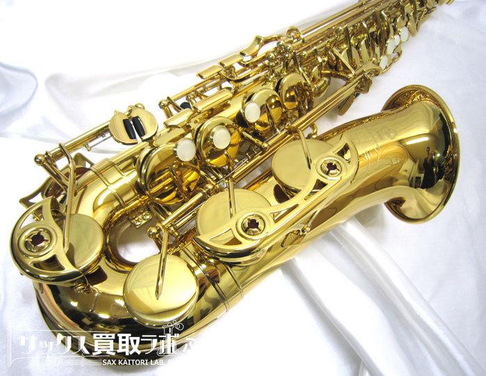 YAMAHA ヤマハ 中古アルトサックス YAS-475 J66716の外観2