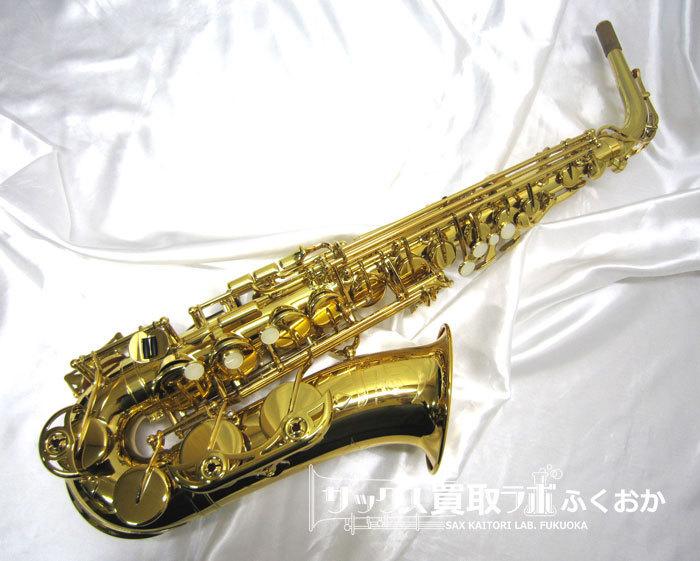 YAMAHA ヤマハ 中古アルトサックス YAS-480 L57954の外観1