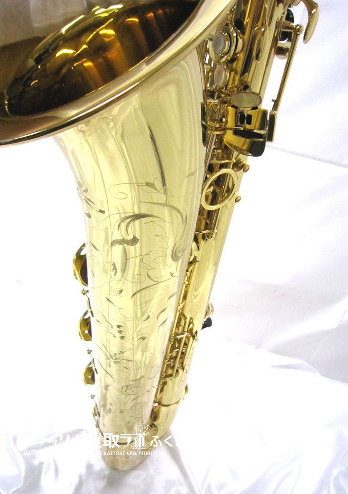 セルマー 中古バリトンサックス シリーズ2 ジュビリー 選定品 彫刻あり N783560 9