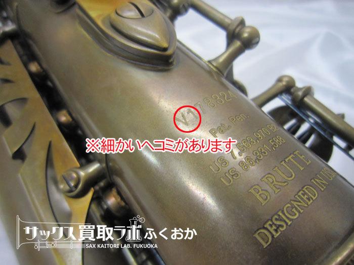 キャノンボール 中古・アルトサックス AVR/20-BRの外観4