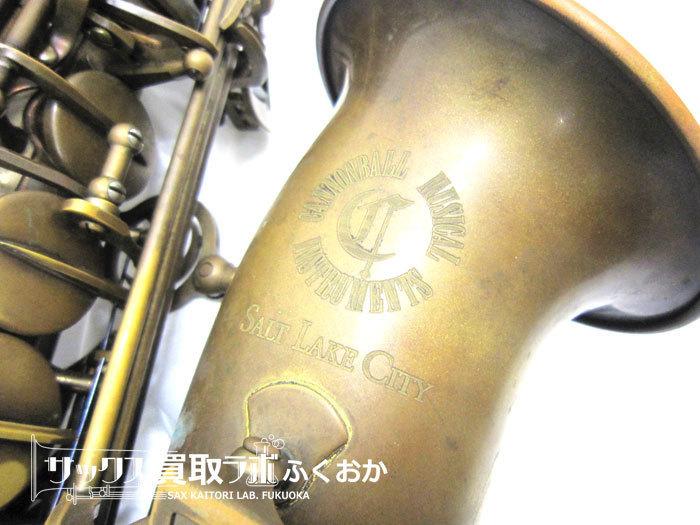 キャノンボール 中古アルトサックス AVR/20-BR ビンテージリボーン 20周年記念モデル V178324のロゴ部分です。